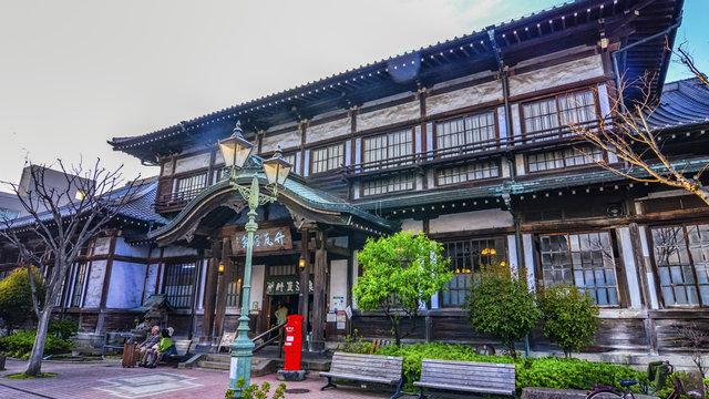 Im legendären Badehaus von Beppu sind Tätowierte willkommen