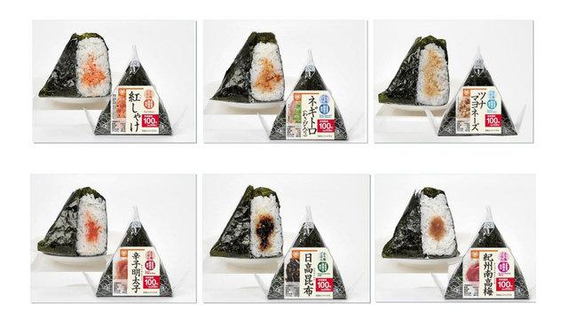 Ministop: Ein Onigiri für 100 Yen
