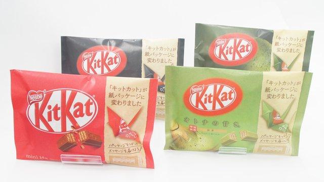 Papier statt Plastik: Eine neue Verpackung für KitKat in Japan