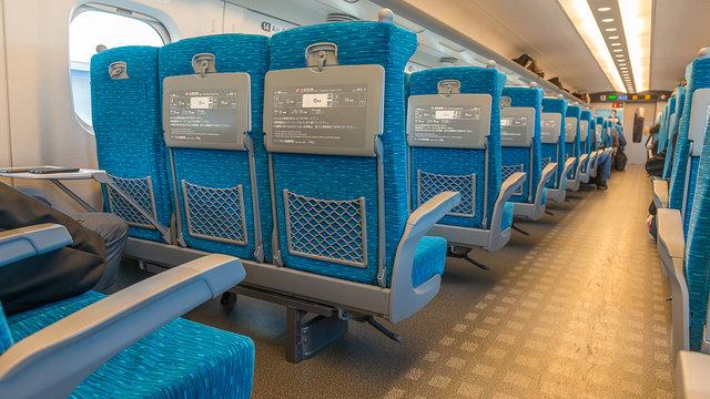 Online-Reservationen für Shinkansen- und Limited-Express-Fahrten