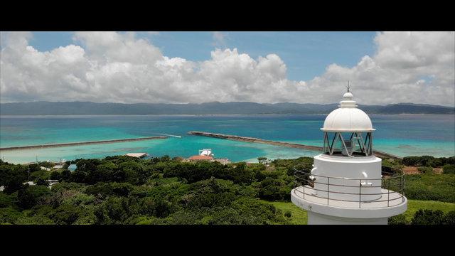 Die Inseln von Okinawa: Ein Reisefilm