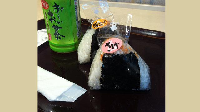 Ein japanischer Klassiker: Onigiri