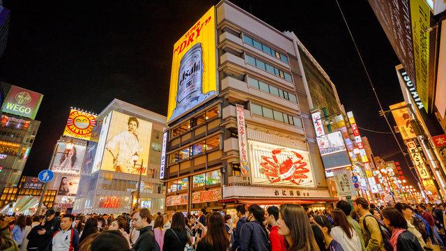 Feiertage in Japan 2020: Ein besonderes Jahr
