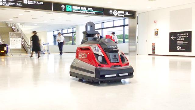 Japans Roboter-Flughafen