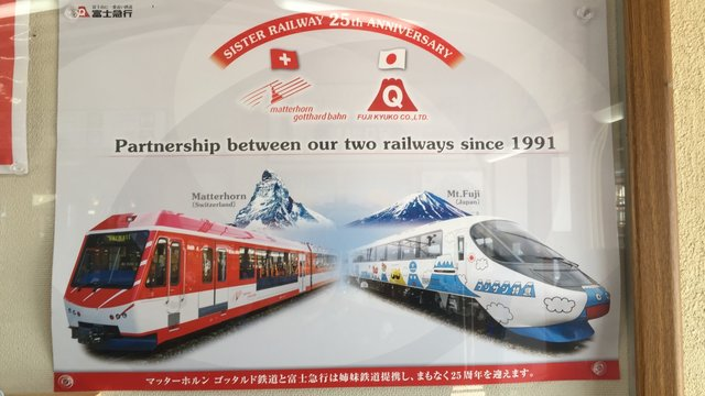 Mount Fuji trifft Matterhorn