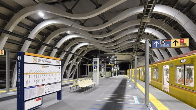 Die Ginza-Linie hat einen neuen Bahnhof in Shibuya
