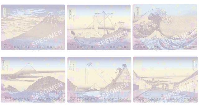 Hokusais Fuji im japanischen Reisepass