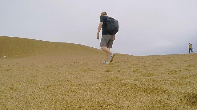 Die Sanddüne von Tottori