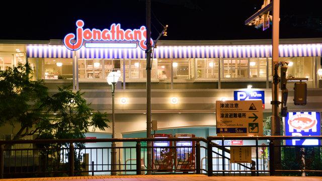 Die Zukunft der japanischen Family-Restaurants