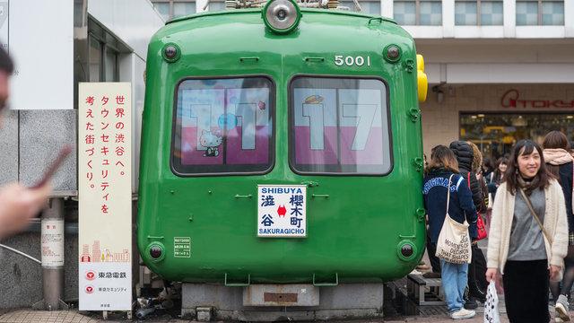 Hachiko und der grüne Wagen