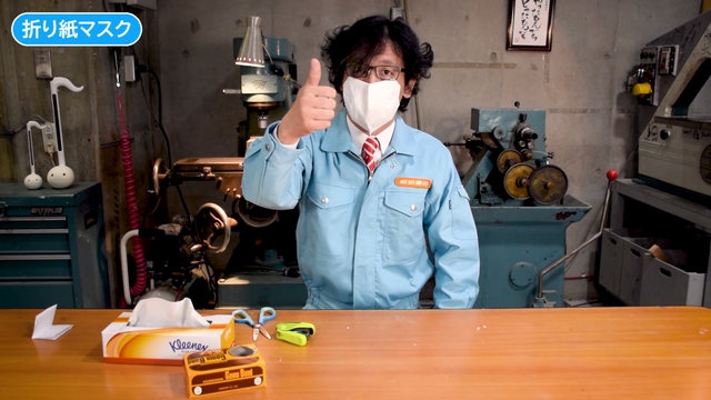 Die Origami-Maske: Ein Self-Made-Mundschutz