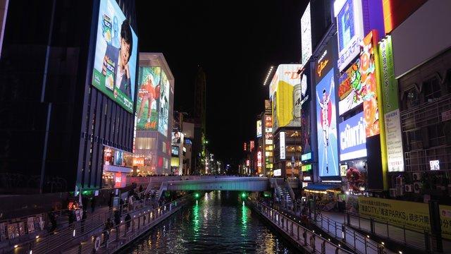 Osaka: Die attraktive Alternative zu Tokio