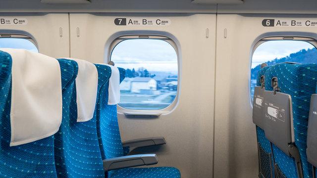 Shinkansen-Passagierzahl: 0
