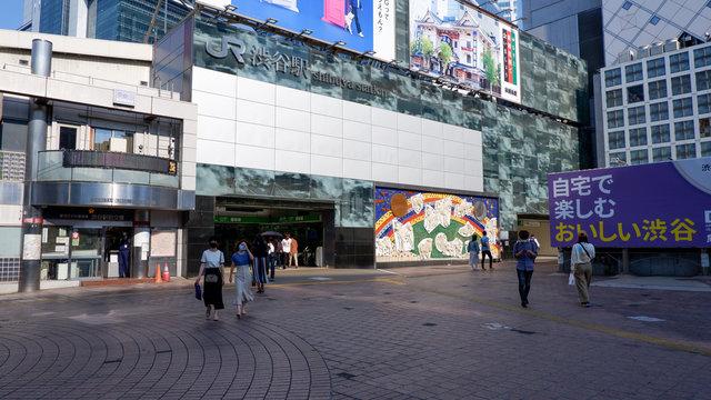 Die grosse Leere in Shibuya