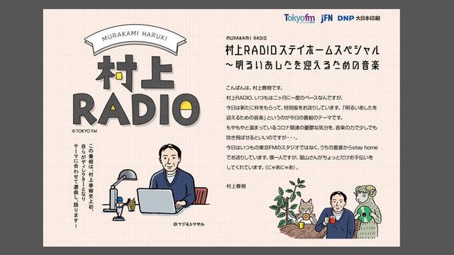 Haruki Murakamis aufmunternde Radiosendung