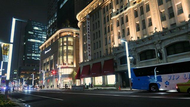Takashimaya: Ein Wahrzeichen von Tokio