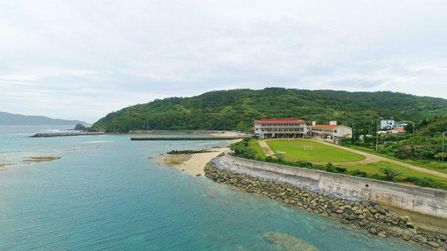 Kerama: Die malerische Inselgruppe