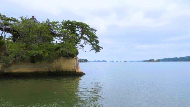 Matsushima: Japans poetische Inseln