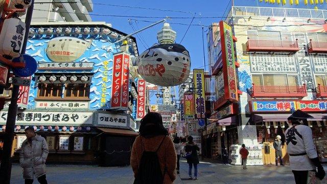 Osaka verliert ein Wahrzeichen
