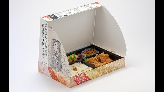 Die Obento-Lunchbox für das Corona-Zeitalter