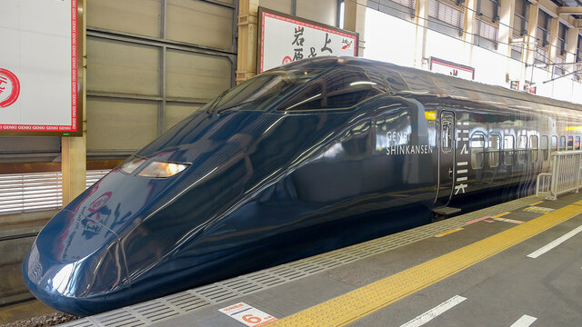 Ein Kunstmuseum im Shinkansen