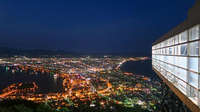 Hakodate: Die historische Hafenstadt