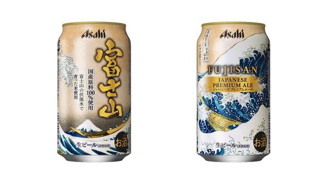 Japans Liebe zu Bier und Kunst