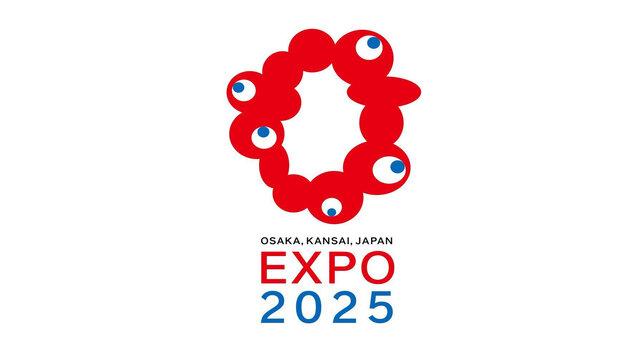 Ein unvergessliches Logo für die Expo 2025
