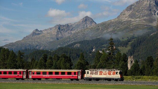 Japan in der Schweiz entdecken