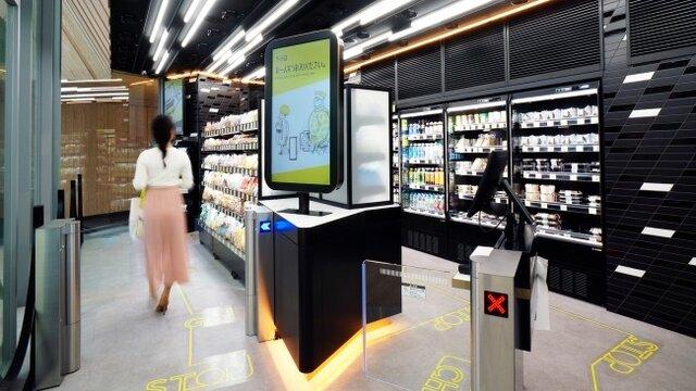 Der futuristische Minimarkt