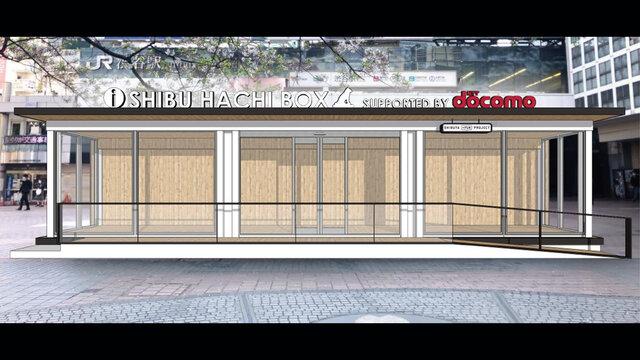 Ein neues Haus vor dem Hachiko-Platz