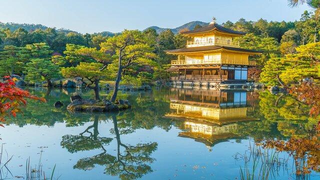 Eine Gelegenheit für Kyotos goldenen Tempel