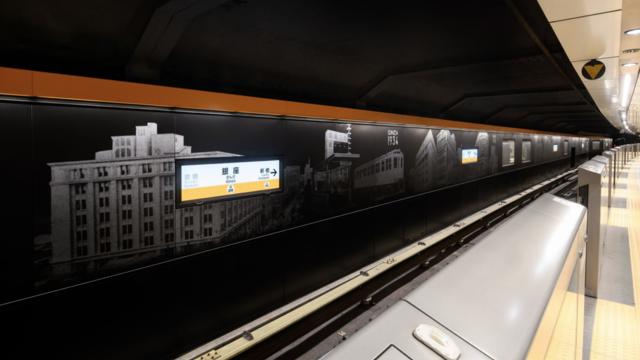 Die Neuerfindung der Ginza-Linie