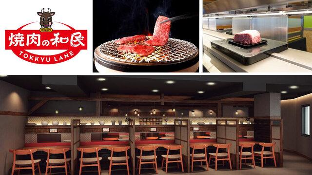Die Neuerfindung einer Restaurantkette