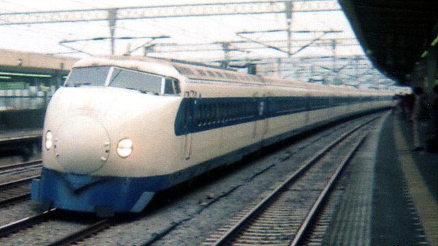 Baureihe 0: Japans legendärer Shinkansen
