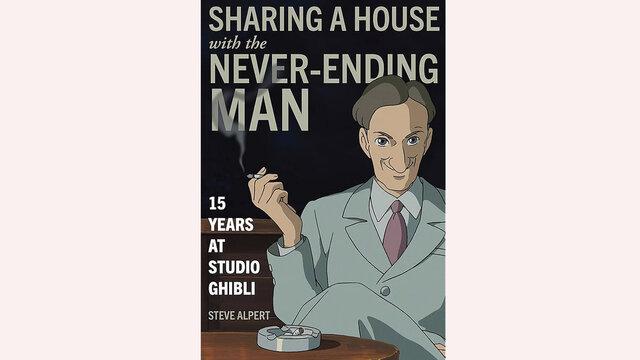 15 Jahre an der Seite von Hayao Miyazaki