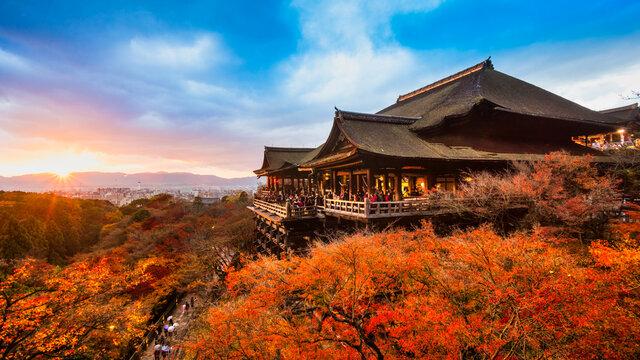 Japans Feiertag für die Kultur und die Künste