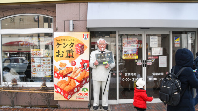Japans Liebe zu Fried-Chicken