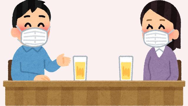 Japans Restaurant-Regeln für den Corona-Winter