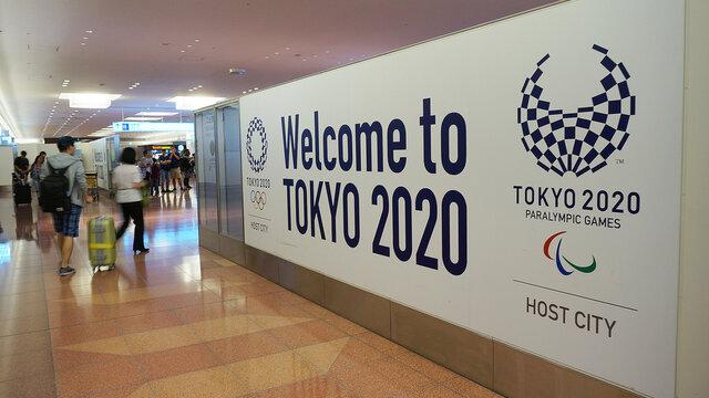 Das Olympia-Touristenvisum