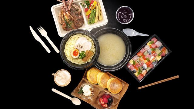 Japans Speise des Jahres 2020