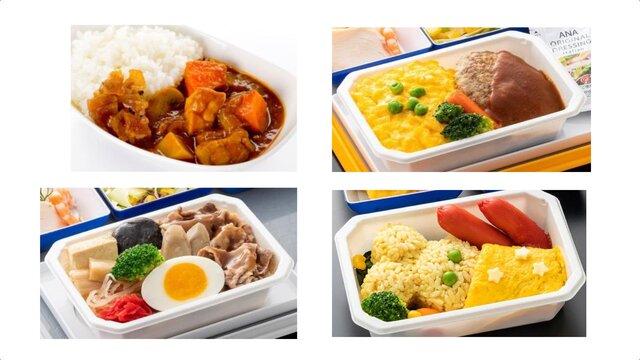 Japans Kultur des guten Essens im Flugzeug