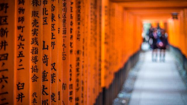 Die beliebtesten japanischen Vornamen