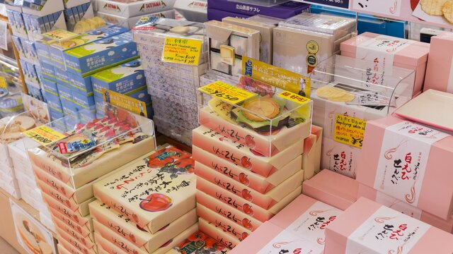 Japans Geschenkkultur in der Krise