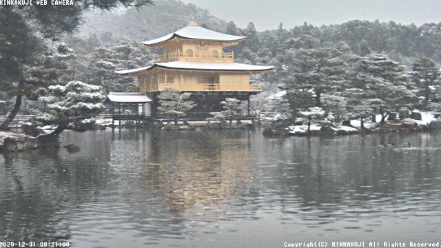Ein schneereicher Neujahrstag