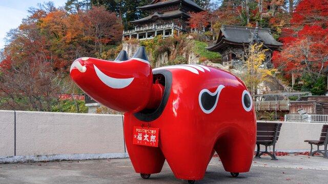 Japan im neuen Jahr