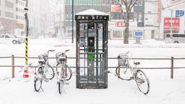 Das Land der Telefonzellen