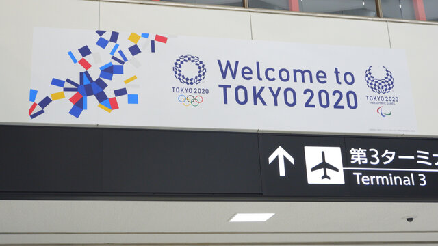 Japans Tourismus-Plan für 2021
