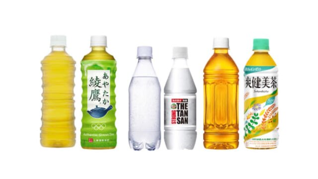 Trend: Getränke ohne Etiketten