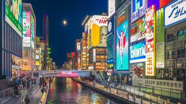 Japan weitet den Notstand aus